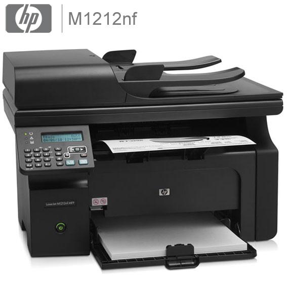 Hp M1212nf Fonksiyonlu Lazer Yazıcı