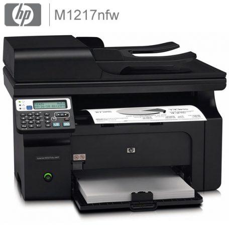 Hp M1217nfw Fonksiyonlu Lazer Yazıcı