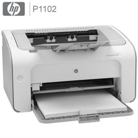Hp P1102 Lazer Yazıcı