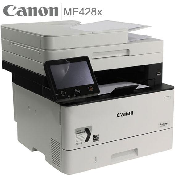 Canon MF428x Lazer Yazıcı