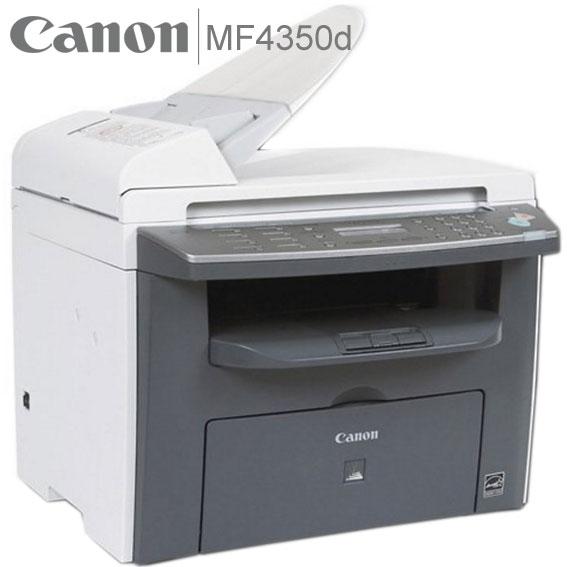 Canon MF4350d Lazer Yazıcı