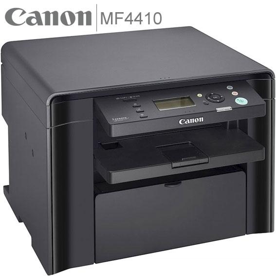 Canon MF4410 Lazer Yazıcı