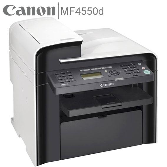 Canon MF4550d Lazer Yazıcı