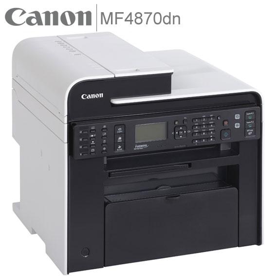 Canon MF4870dn Lazer Yazıcı