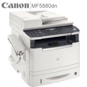 Canon MF5880dn Lazer Yazıcı