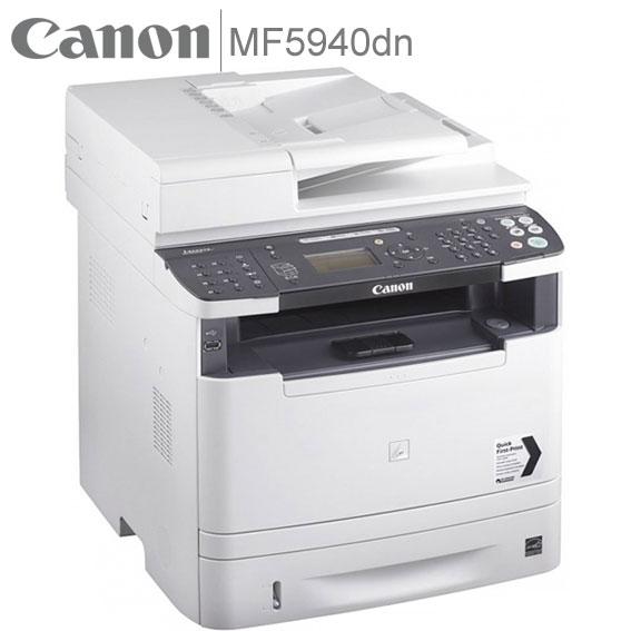 Canon MF5940dn Lazer Yazıcı