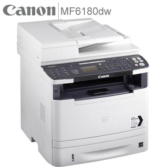 Canon MF6180dw Lazer Yazıcı