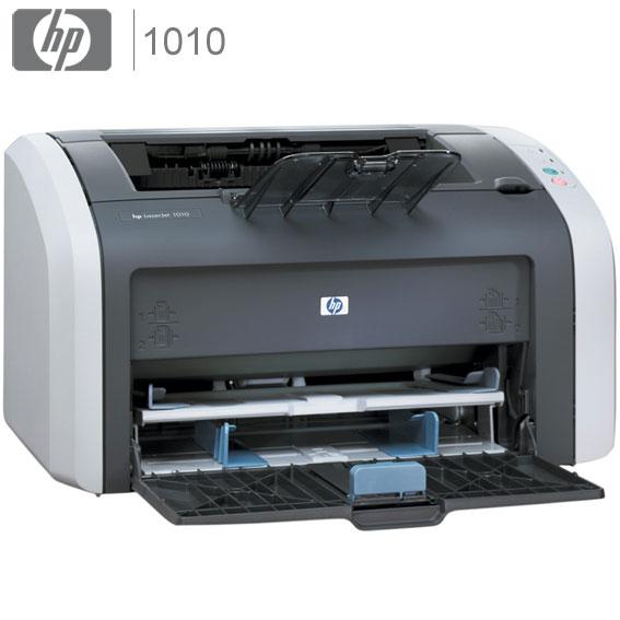 Hp 1010 Lazer Yazıcı