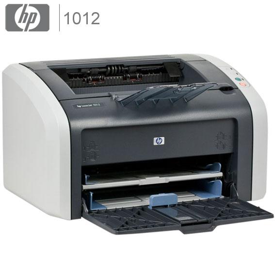 Hp 1012 Lazer Yazıcı