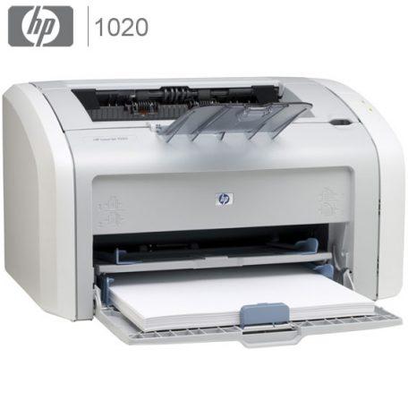 Hp 1020 Lazer Yazıcı