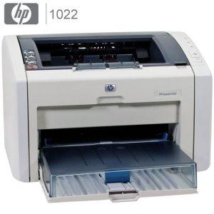 Hp 1022 Lazer Yazıcı