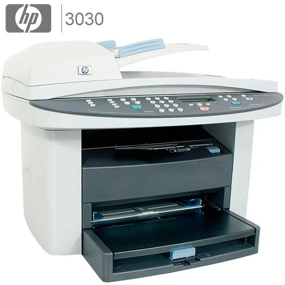 Hp 3030 Lazer Yazıcı