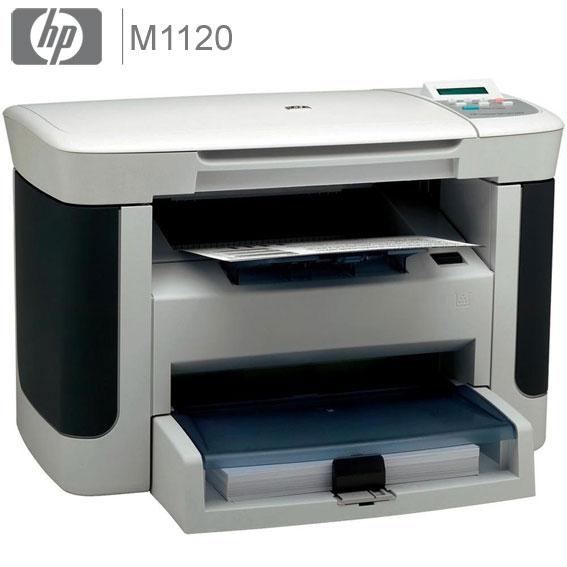 Hp M1120  Lazer Yazıcı