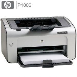 Hp P1006 Lazer Yazıcı
