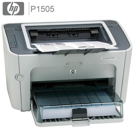 Hp P1505 Lazer Yazıcı