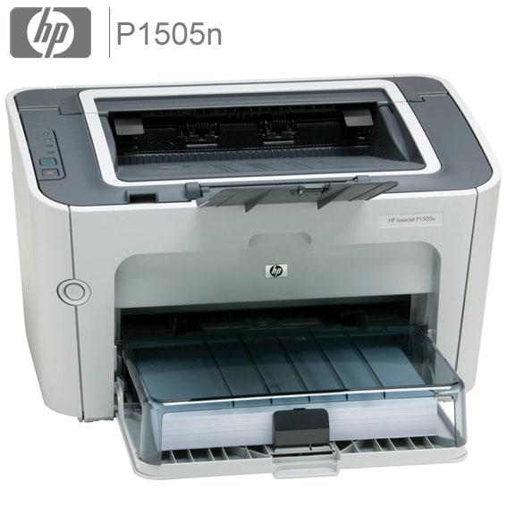 Hp P1505n Lazer Yazıcı