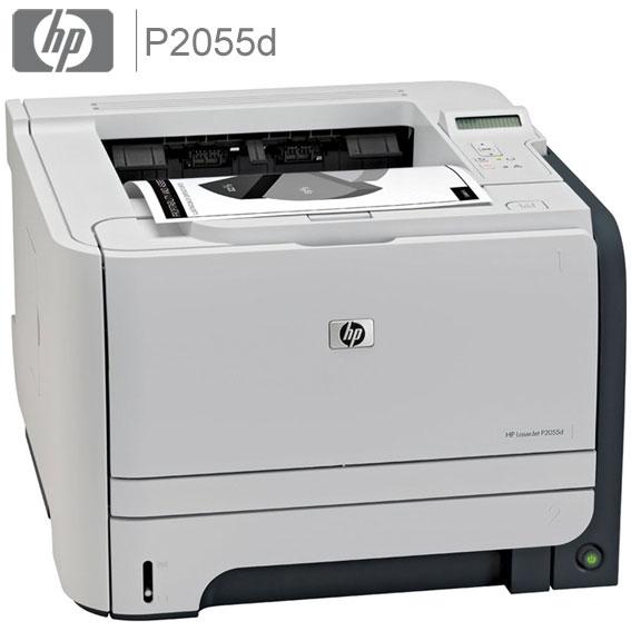 Hp P2055d Lazer Yazıcı