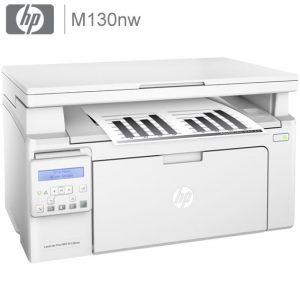 Hp M130nw Fonksiyonlu Lazer Yazıcı