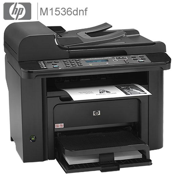 Hp M1536dnf Fonksiyonlu Lazer Yazıcı