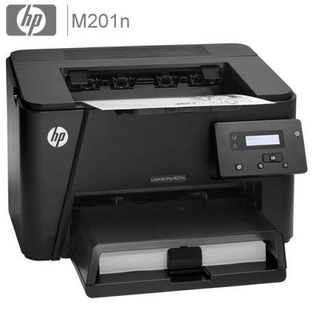 Hp M201n Lazer Yazıcı