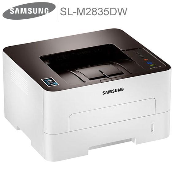 Samsung SL-M2835DW Lazer Yazıcı