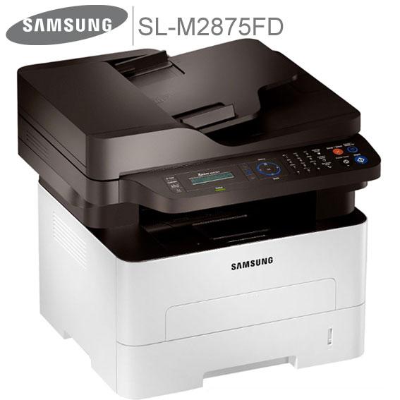 Samsung SL-M2875FD Lazer Yazıcı