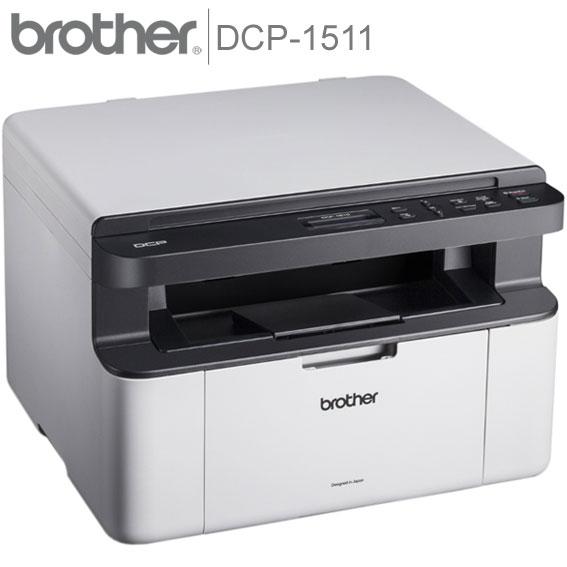 Brother DCP-1511 Lazer Yazıcı