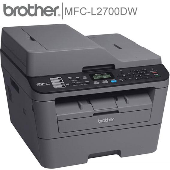 Brother MFC-L2700DW Lazer Yazıcı