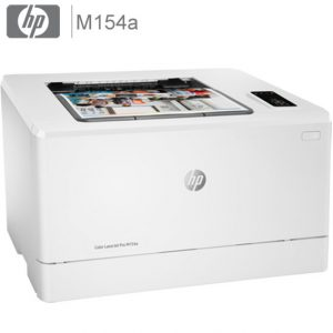 HpM154a Lazer Yazıcı