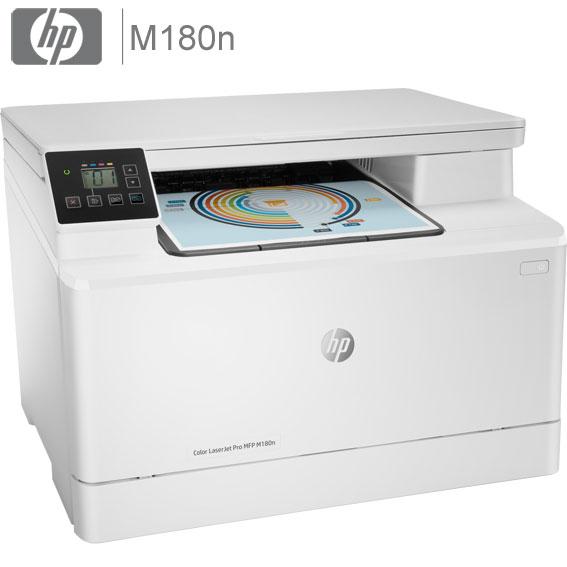 Hp M180n Lazer Yazıcı